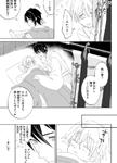 枕草子+ログつめ