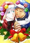 青黒クリスマス